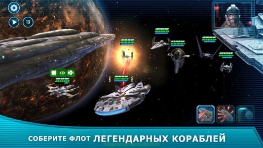 Star Wars: Galaxy of Heroes скриншот 3