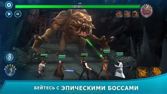 Star Wars: Galaxy of Heroes скриншот 4