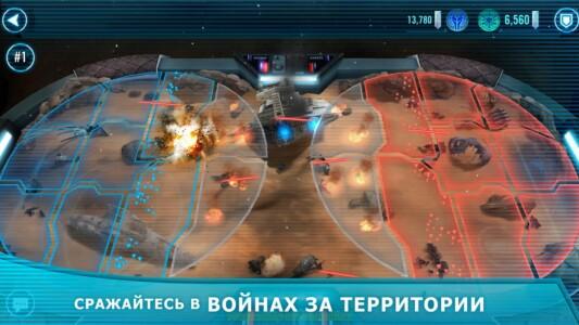 Star Wars: Galaxy of Heroes скриншот 5