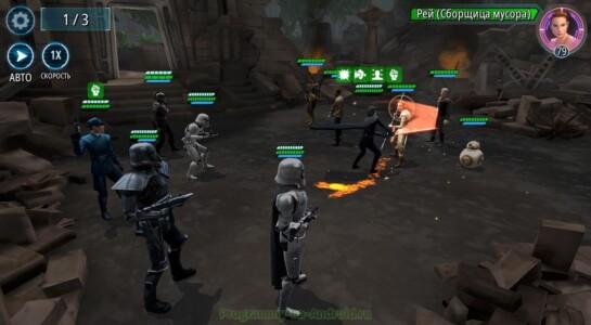 Star Wars: Galaxy of Heroes скриншот 6