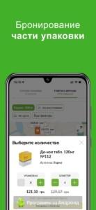 Tabletki.ua (Таблетки юа) скриншот 5