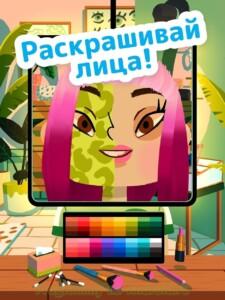 Toca Hair Salon 4 скриншот 2