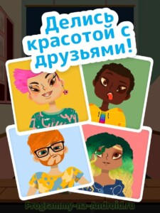 Toca Hair Salon 4 скриншот 5