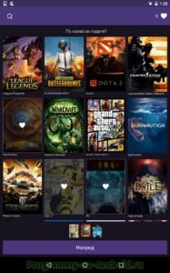 Twitch (Твич) скриншот 12