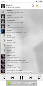 VLC (ВЛС плеер) скриншот 6