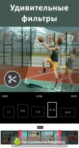 VMake (Видеоредактор) скриншот 2