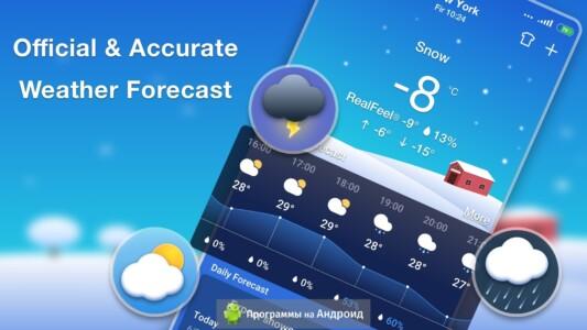 Прогноз погоды и виджет скриншот 2