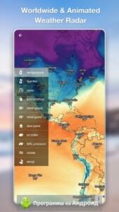 Прогноз погоды и виджет скриншот 6