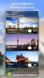 Прогноз погоды и виджет скриншот 7