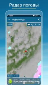 Погода & Радар скриншот 2