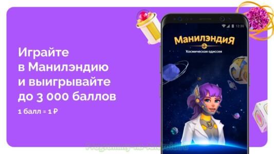 ЮMoney (Яндекс.Деньги) скриншот 1