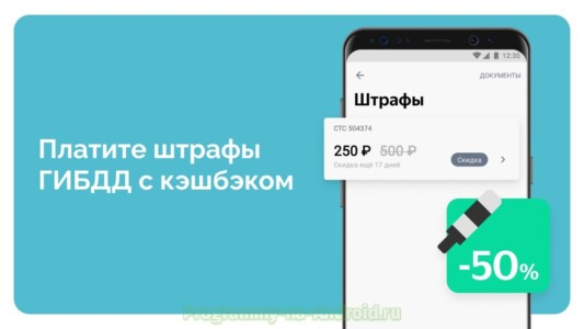 ЮMoney (Яндекс.Деньги) скриншот 2