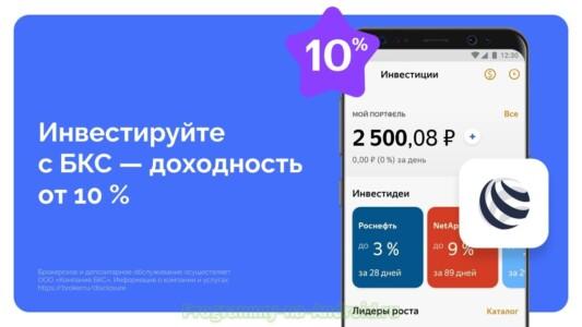 ЮMoney (Яндекс.Деньги) скриншот 3
