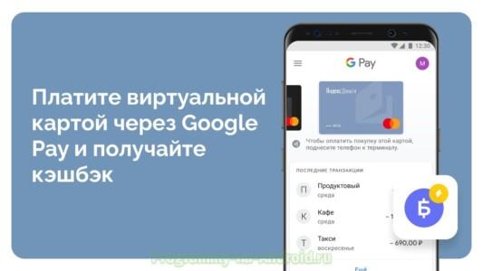 ЮMoney (Яндекс.Деньги) скриншот 5