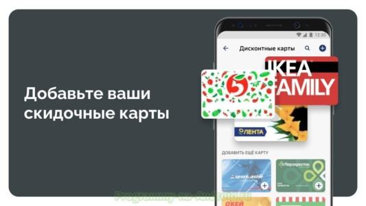 ЮMoney (Яндекс.Деньги) скриншот 7
