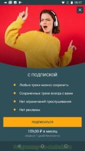 Зайцев Нет скриншот 5