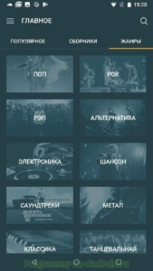 Зайцев Нет скриншот 6