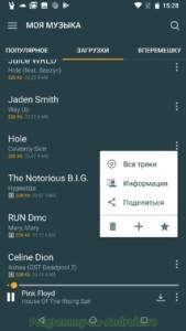 Зайцев Нет скриншот 7