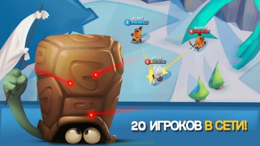 Zooba (Зуба) скриншот 2