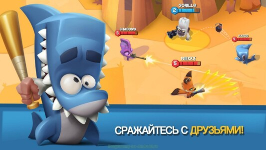 Zooba (Зуба) скриншот 3